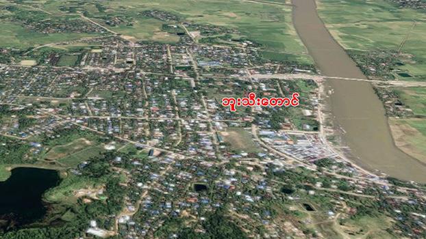 ရခိုင်ပြည်နယ် ဘူးသီးတောင်မြို့မြေပုံ