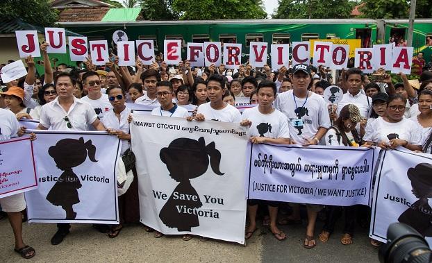 Victoria အမှု အမှန်တရားပေါ်ပေါက်ရေးအတွက်  ဇူလိုင်လ ၆ ရက်နေ့က ရန်ကုန်မြို့တွင် ဆန္ဒထုတ်ဖော်ခဲ့ကြစဉ်။