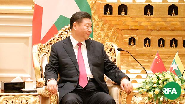 တရုတ်သမ္မတ ရှီကျင့်ဖျင်ကို နိုင်ငံတော် သမ္မတ အိမ်တော်မှာ ၂၀၂၀၊ ဇန်နဝါရီ ၁၇ ရက်နေ့က တွေ့ရစဥ်