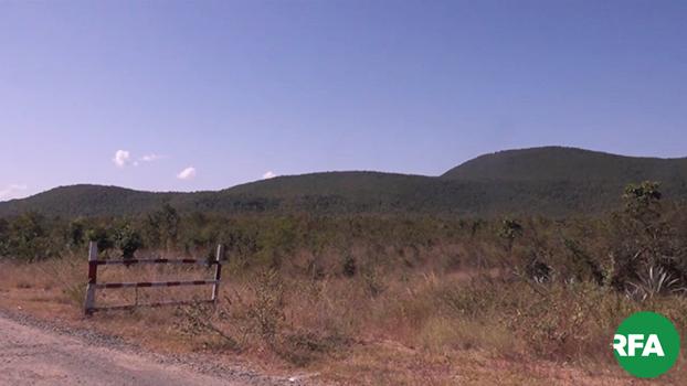 စစ်ကိုင်းတိုင်း ယင်းမာပင်မြို့နယ်က ဝါးစိမ်းတောင်ကို တွေ့ရစဉ်
